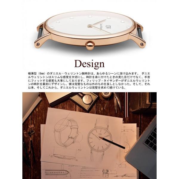 Daniel Wellington ダニエルウェリントン 腕時計 レディース 26mm 本革レザー スワロフスキー ローズゴールド Classy クラッシー 人気 ブランド|cameron|02