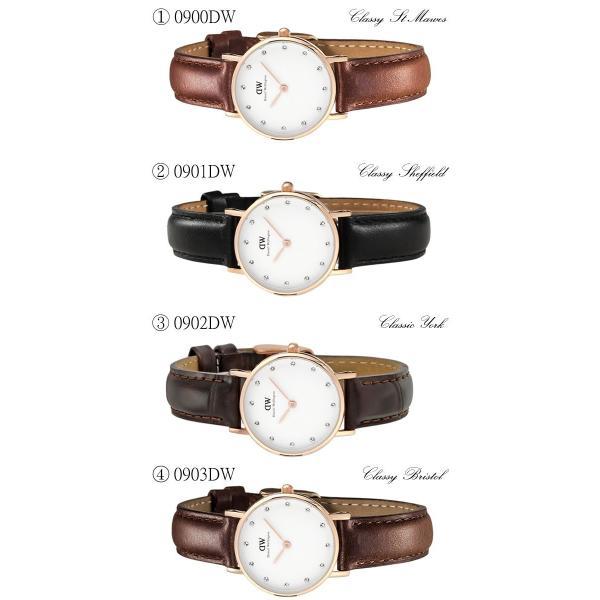Daniel Wellington ダニエルウェリントン 腕時計 レディース 26mm 本革レザー スワロフスキー ローズゴールド Classy クラッシー 人気 ブランド|cameron|05
