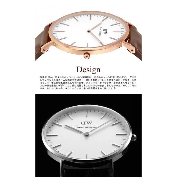 Daniel Wellington ダニエルウェリントン 腕時計 メンズ 40mm 本革レザー Classic クラシック 人気 ブランド|cameron|02
