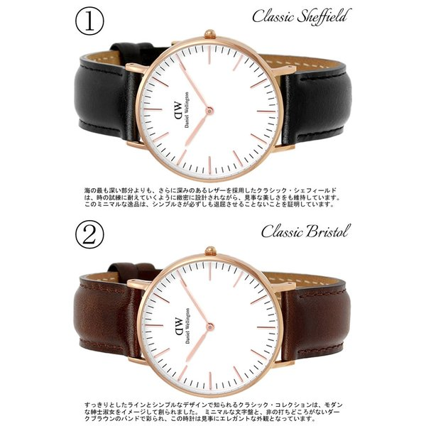 Daniel Wellington ダニエルウェリントン 腕時計 メンズ 40mm 本革レザー Classic クラシック 人気 ブランド|cameron|04