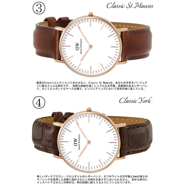 Daniel Wellington ダニエルウェリントン 腕時計 メンズ 40mm 本革レザー Classic クラシック 人気 ブランド|cameron|05