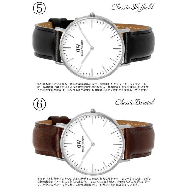 Daniel Wellington ダニエルウェリントン 腕時計 メンズ 40mm 本革レザー Classic クラシック 人気 ブランド|cameron|06