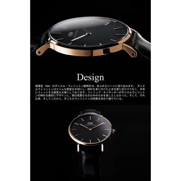 Daniel Wellington ダニエルウェリントン 腕時計 ペアウォッチ 40mm×36mm 本革レザー クラシック ブラック 黒 人気 ブランド メンズ レディース 2本セット|cameron|02
