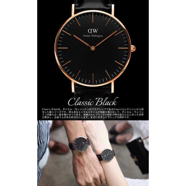 Daniel Wellington ダニエルウェリントン 腕時計 ペアウォッチ 40mm×36mm 本革レザー クラシック ブラック 黒 人気 ブランド メンズ レディース 2本セット|cameron|04