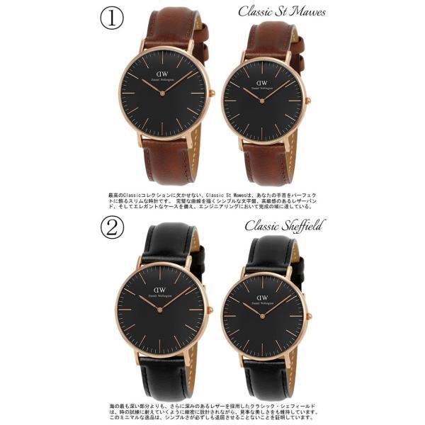 Daniel Wellington ダニエルウェリントン 腕時計 ペアウォッチ 40mm×36mm 本革レザー クラシック ブラック 黒 人気 ブランド メンズ レディース 2本セット|cameron|05