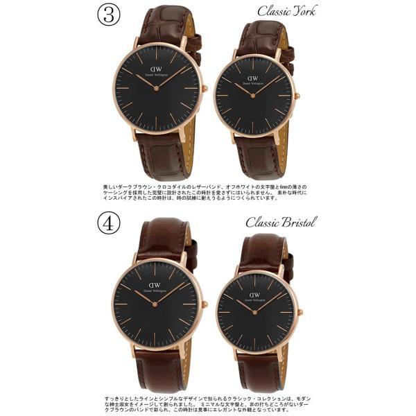 Daniel Wellington ダニエルウェリントン 腕時計 ペアウォッチ 40mm×36mm 本革レザー クラシック ブラック 黒 人気 ブランド メンズ レディース 2本セット|cameron|06