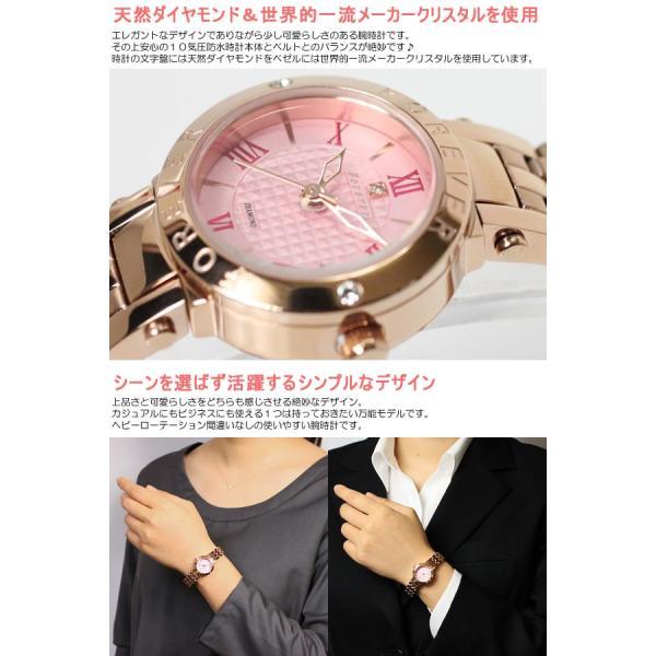 ペアウォッチ フォーエバー メンズ レディース 腕時計 10年電池 ブランド 人気 カップル|cameron|04