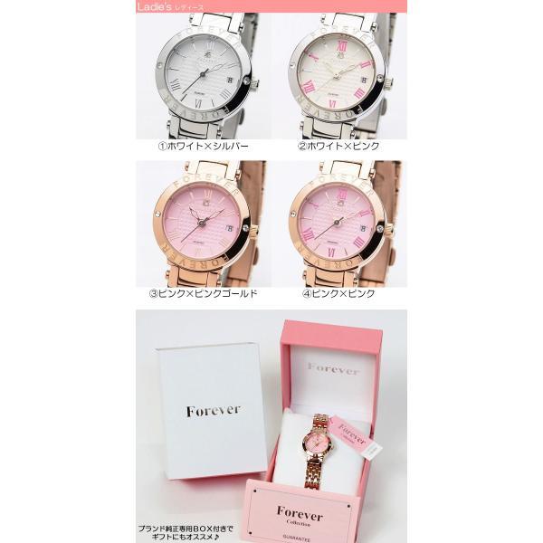 ペアウォッチ フォーエバー メンズ レディース 腕時計 10年電池 ブランド 人気 カップル|cameron|06