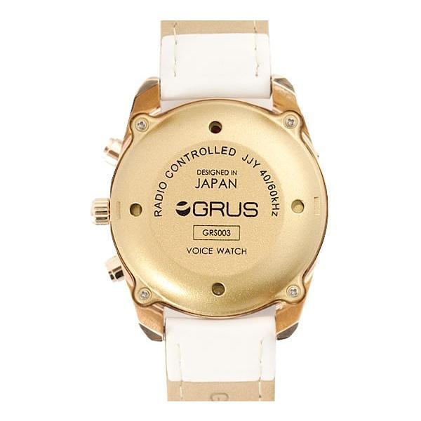 GRUS/グルス ボイス電波腕時計 音声 時刻 カレンダー 日本初登場 音声腕時計 牛革ベルト リチウム電池 健康維持 時報機能 福祉 アナログタイプ GRS02|cameron|04