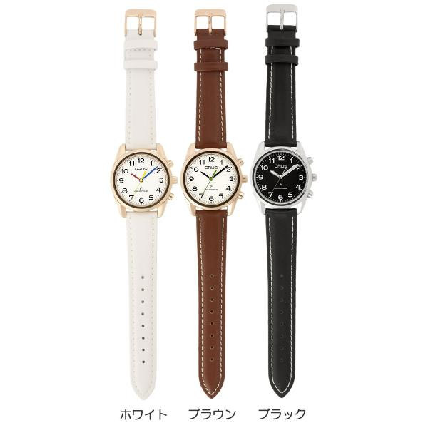 GRUS/グルス ボイス電波腕時計 音声 時刻 カレンダー 日本初登場 音声腕時計 牛革ベルト リチウム電池 健康維持 時報機能 福祉 アナログタイプ GRS02|cameron|05