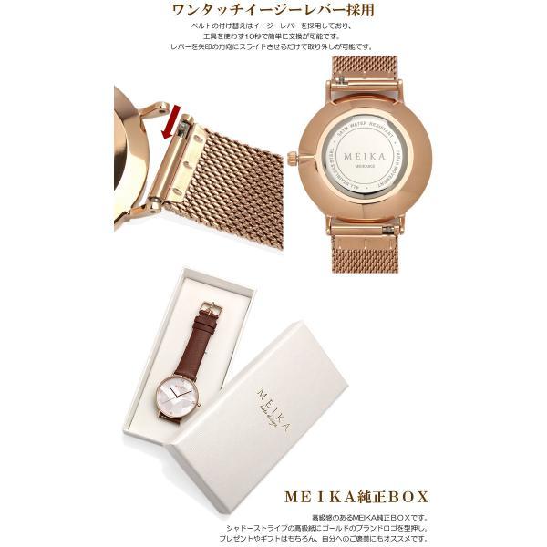 dc651c369a ... MEIKA メイカ 腕時計 レディース 革ベルト メッシュ ステンレス ウォッチ 多面カットパール シェル ブランド 人気  ...