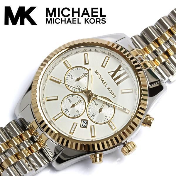 マイケルコース MICHAEL KORS 腕時計 メンズ レディース クロノグラフ MK8344|cameron