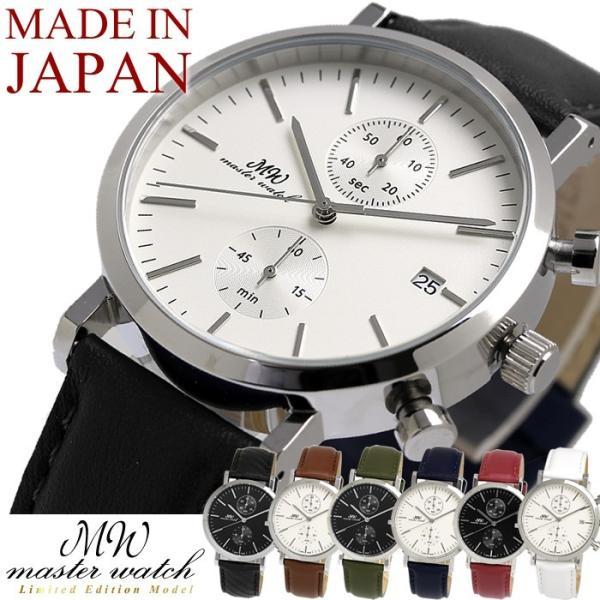 マスターウォッチ 日本製 メンズ腕時計 クロノグラフ 革ベルト クロノグラフ腕時計 メイドインジャパン 父の日 ギフト|cameron