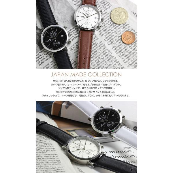 マスターウォッチ 日本製 メンズ腕時計 クロノグラフ 革ベルト クロノグラフ腕時計 メイドインジャパン 父の日 ギフト|cameron|02