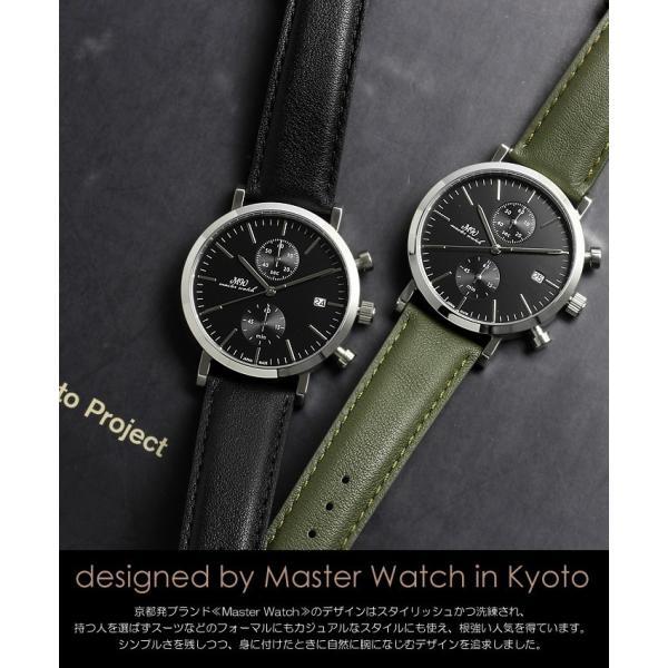 マスターウォッチ 日本製 メンズ腕時計 クロノグラフ 革ベルト クロノグラフ腕時計 メイドインジャパン 父の日 ギフト|cameron|03