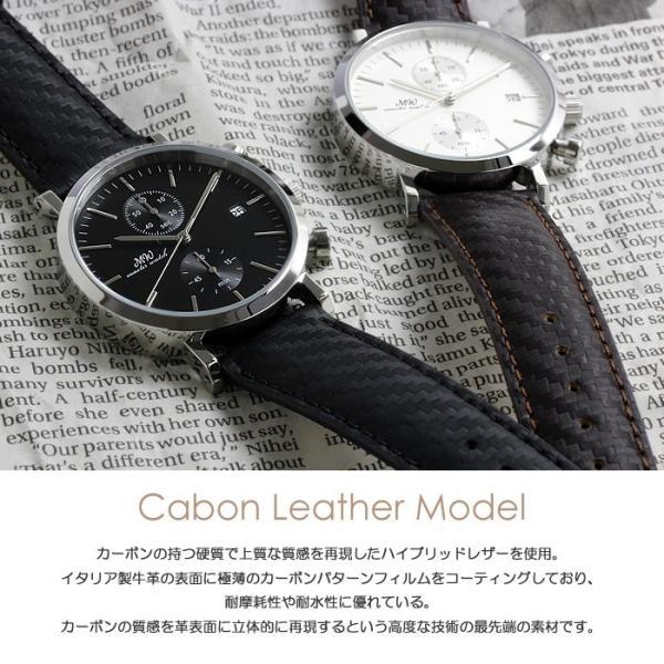 マスターウォッチ 日本製 メンズ腕時計 クロノグラフ 革ベルト クロノグラフ腕時計 メイドインジャパン 父の日 ギフト|cameron|06