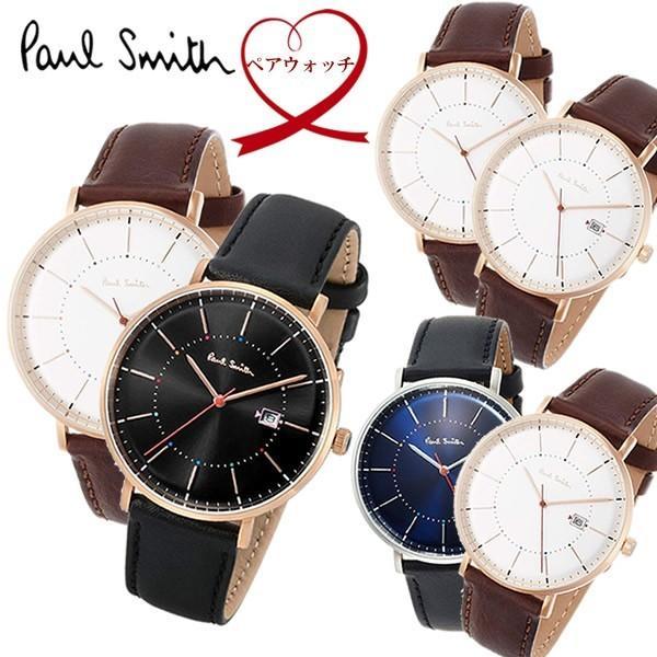 d5f832cd3f43 ポールスミス Paul Smith 腕時計 ペアウォッチ メンズ レディース TRACK 42mm 革ベルト 本革 ブランド ...
