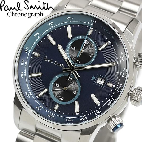 ed484c13eb エントリーでP10倍 Paul Smith ポールスミス 腕時計 メンズ クロノグラフ ステンレス ブランド ウォッチ PS0110023 ...
