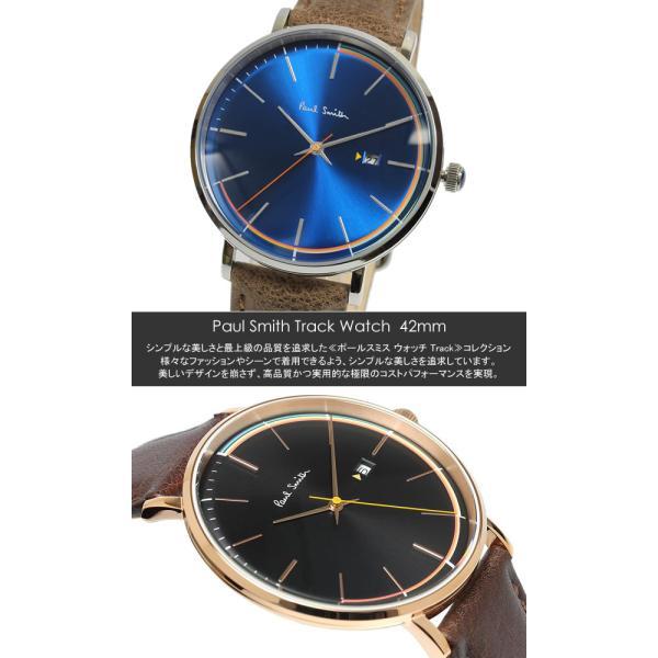 c45657787a ... エントリーでP10倍 Paul Smith ポールスミス 腕時計 ウォッチ クオーツ メンズ 男性用 PS0070008 PS0070009  ...