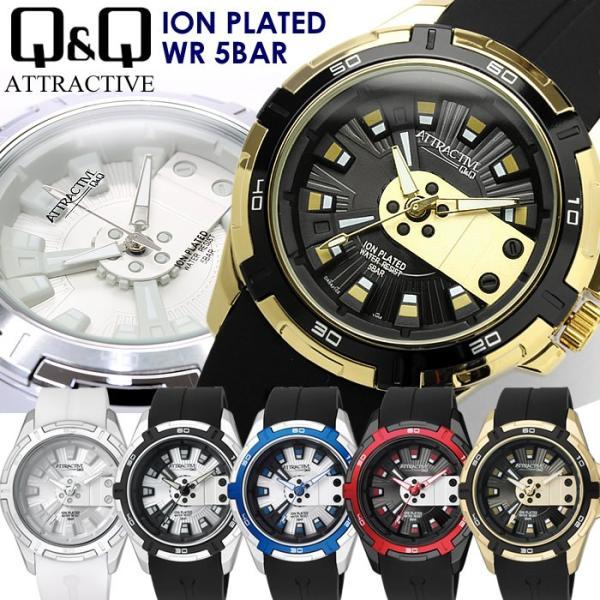 シチズン Q&Q 腕時計 海外限定モデル ラバー メンズ 立体インデックス|cameron