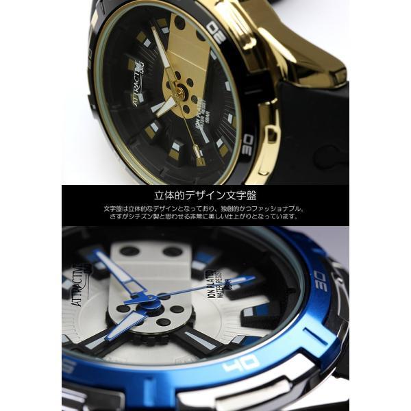 シチズン Q&Q 腕時計 海外限定モデル ラバー メンズ 立体インデックス|cameron|02