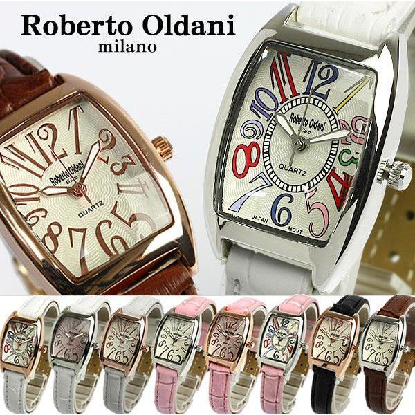 RobertoOldani ロベルトオルダーニ 腕時計 レディース レディス  ブランド 革ベルト スクエア型|cameron