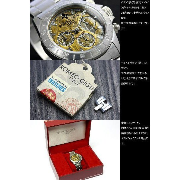 ROMEO GIGLI ロメオジリ 腕時計 メンズ クロノグラフ アンティーク ステンレス|cameron|05