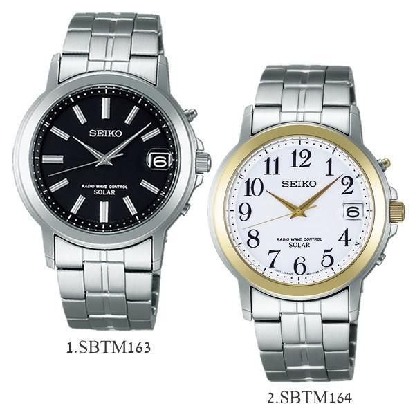 fbf67cc422 ... エントリーでP10倍 SEIKO SPIRIT セイコー スピリット ソーラー電波腕時計 メンズ メタル 10気圧防水