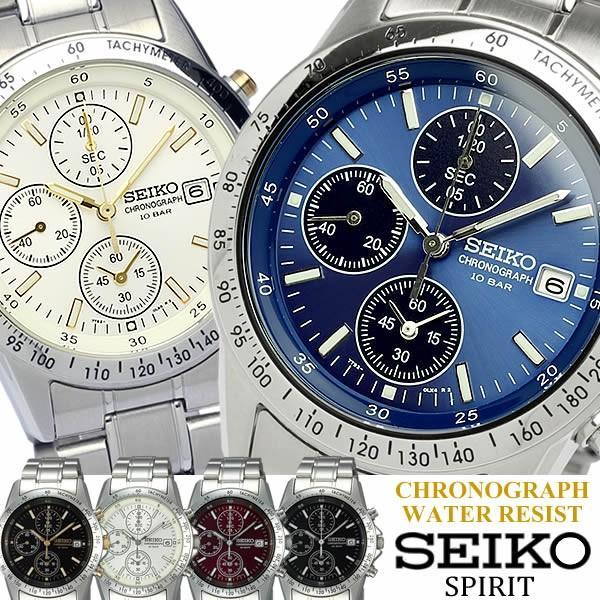 47a4e8665b エントリーでP10倍 SEIKO SPIRIT セイコー スピリット 腕時計 メンズ クロノグラフ メタル 10気圧防水 ...