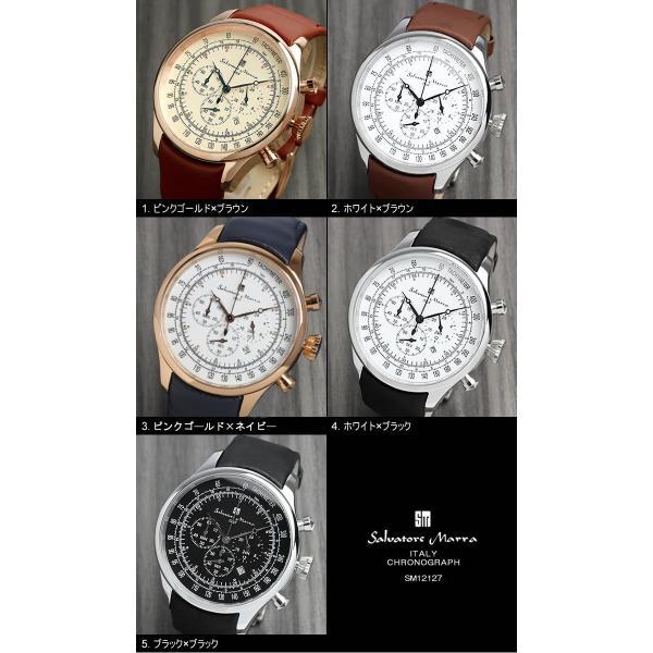 サルバトーレマーラ クロノグラフ メンズ腕時計 革ベルト クロノグラフ腕時計|cameron|05