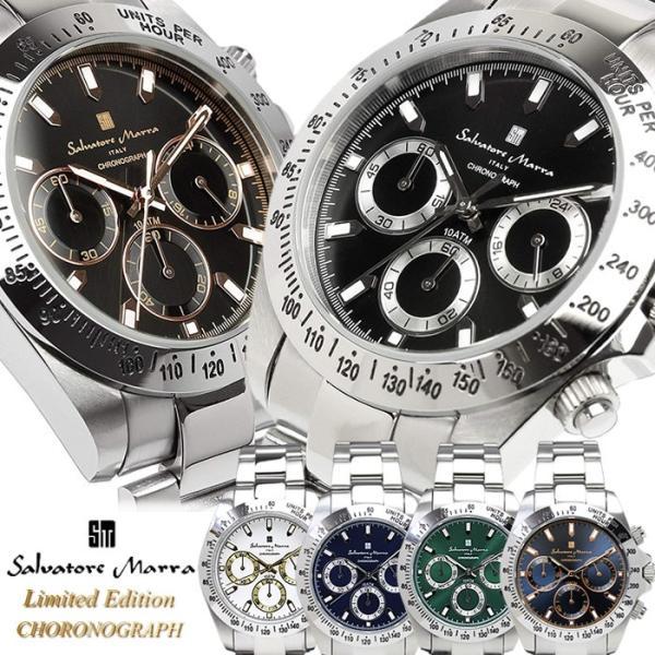 サルバトーレマーラ  クロノグラフ 腕時計 メンズ 限定モデル 10気圧防水 ブランド 人気 SM-11125 父の日 ギフト|cameron