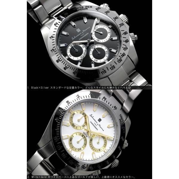 サルバトーレマーラ  クロノグラフ 腕時計 メンズ 限定モデル 10気圧防水 ブランド 人気 SM-11125 父の日 ギフト|cameron|02