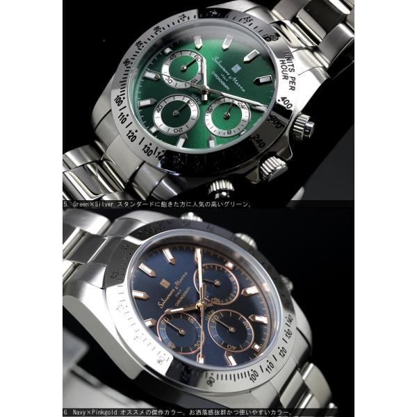 サルバトーレマーラ  クロノグラフ 腕時計 メンズ 限定モデル 10気圧防水 ブランド 人気 SM-11125 父の日 ギフト|cameron|04
