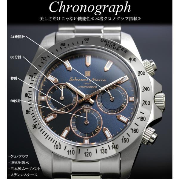 サルバトーレマーラ  クロノグラフ 腕時計 メンズ 限定モデル 10気圧防水 ブランド 人気 SM-11125 父の日 ギフト|cameron|06