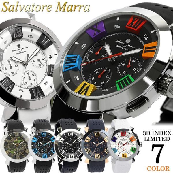 エントリーでP5倍 サルバトーレマーラ 腕時計 メンズ クロノグラフ 立体 限定モデル ラバー ブランド 流行 人気  10気圧防水 ギフト|cameron