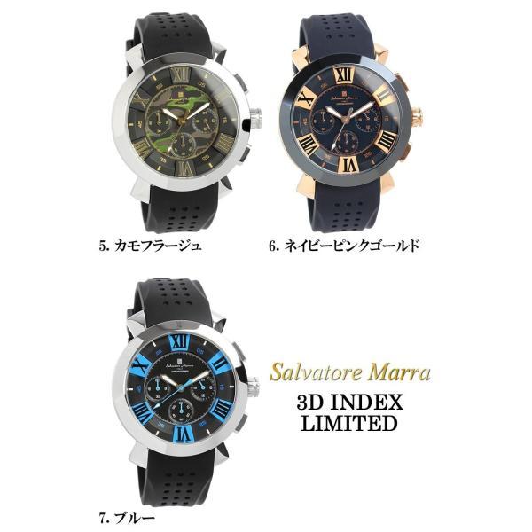 エントリーでP5倍 サルバトーレマーラ 腕時計 メンズ クロノグラフ 立体 限定モデル ラバー ブランド 流行 人気  10気圧防水 ギフト|cameron|14