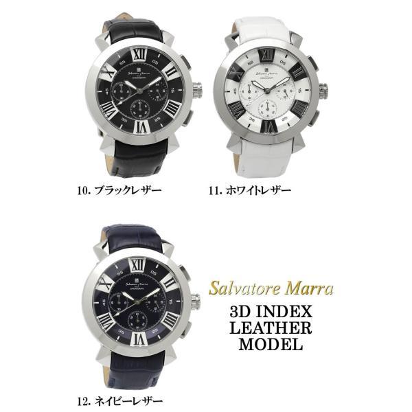 エントリーでP5倍 サルバトーレマーラ 腕時計 メンズ クロノグラフ 立体 限定モデル ラバー ブランド 流行 人気  10気圧防水 ギフト|cameron|16