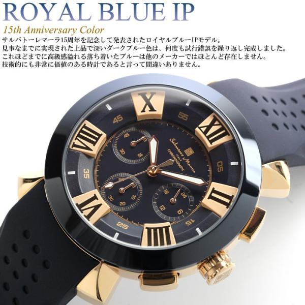 エントリーでP5倍 サルバトーレマーラ 腕時計 メンズ クロノグラフ 立体 限定モデル ラバー ブランド 流行 人気  10気圧防水 ギフト|cameron|06