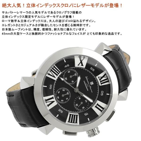 エントリーでP5倍 サルバトーレマーラ 腕時計 メンズ クロノグラフ 立体 限定モデル ラバー ブランド 流行 人気  10気圧防水 ギフト|cameron|09