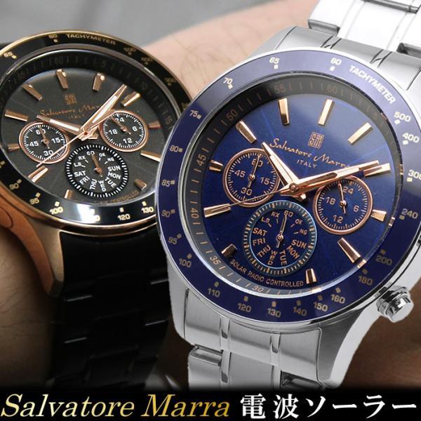 電波ソーラー 腕時計 メンズ クロノグラフ 限定モデル ブランド 人気 セール サルバトーレマーラ|cameron