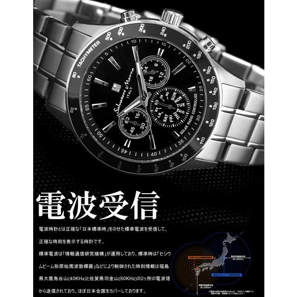 電波ソーラー 腕時計 メンズ クロノグラフ 限定モデル ブランド 人気 セール サルバトーレマーラ|cameron|02
