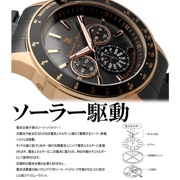 電波ソーラー 腕時計 メンズ クロノグラフ 限定モデル ブランド 人気 セール サルバトーレマーラ|cameron|03