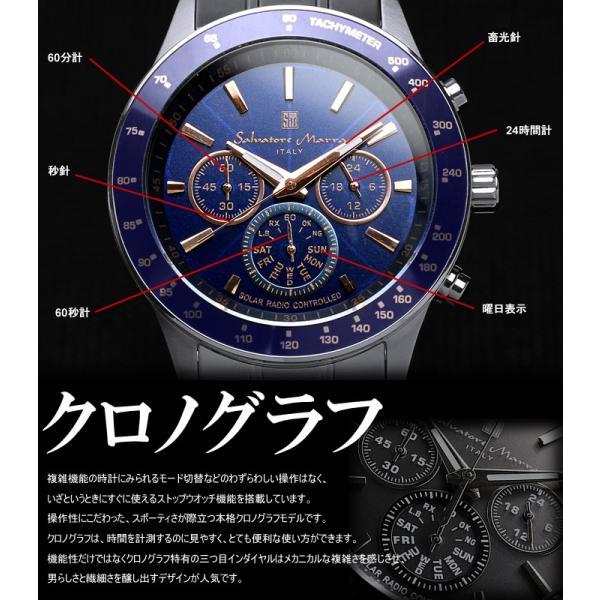 電波ソーラー 腕時計 メンズ クロノグラフ 限定モデル ブランド 人気 セール サルバトーレマーラ|cameron|04