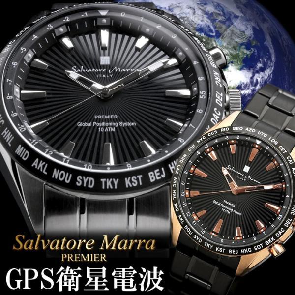 エントリーでP5倍 サルバトーレマーラ GPS 衛星電波時計 電波 腕時計 メンズ ブランド 限定モデル SM17118 cameron
