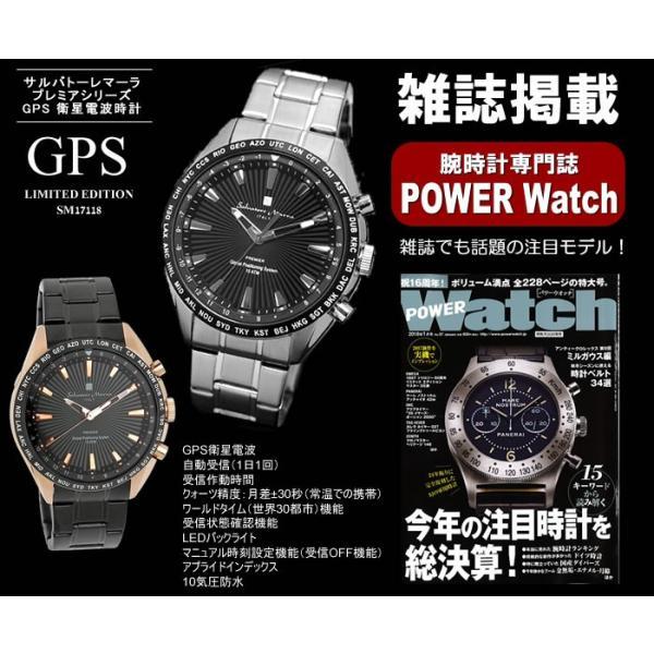 エントリーでP5倍 サルバトーレマーラ GPS 衛星電波時計 電波 腕時計 メンズ ブランド 限定モデル SM17118 cameron 13