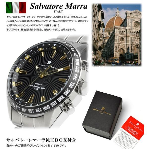 エントリーでP5倍 サルバトーレマーラ GPS 衛星電波時計 電波 腕時計 メンズ ブランド 限定モデル SM17118 cameron 14