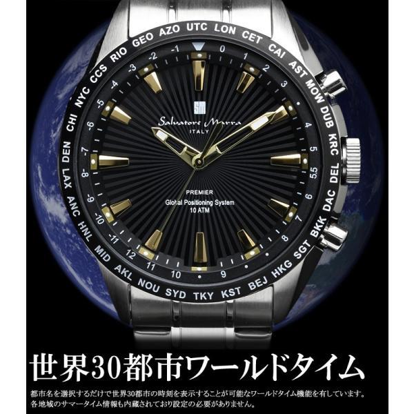 エントリーでP5倍 サルバトーレマーラ GPS 衛星電波時計 電波 腕時計 メンズ ブランド 限定モデル SM17118 cameron 03