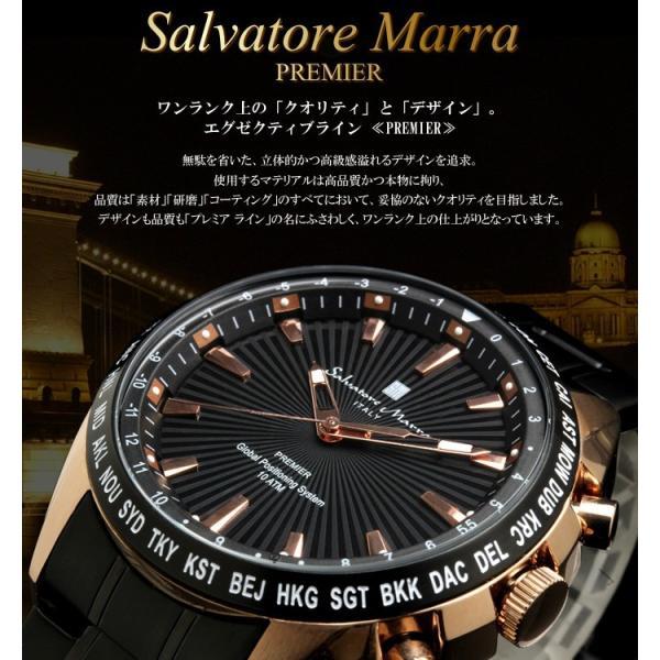 エントリーでP5倍 サルバトーレマーラ GPS 衛星電波時計 電波 腕時計 メンズ ブランド 限定モデル SM17118 cameron 05