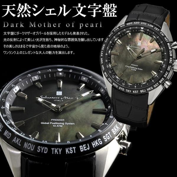 エントリーでP5倍 サルバトーレマーラ GPS 衛星電波時計 電波 腕時計 メンズ ブランド 限定モデル SM17118 cameron 06
