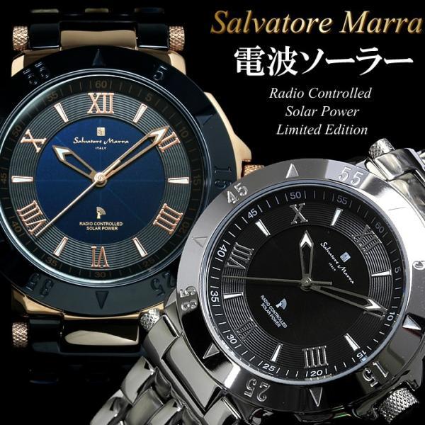 SalvatoreMarraサルバトーレマーラ電波ソーラー腕時計メンズステンレス革ベルト モデル10気圧防水SM18112